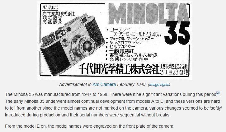 ミノルタ35 IIB ゲット_b0069128_8273220.jpg