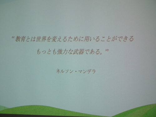 c0185132_20234957.jpg