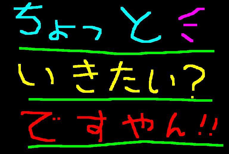 f0056935_1845021.jpg