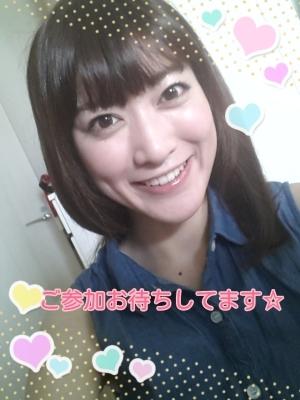 渡邉けあきちゃんを応援するスレ part6©2ch.net YouTube動画>2本 ->画像>196枚