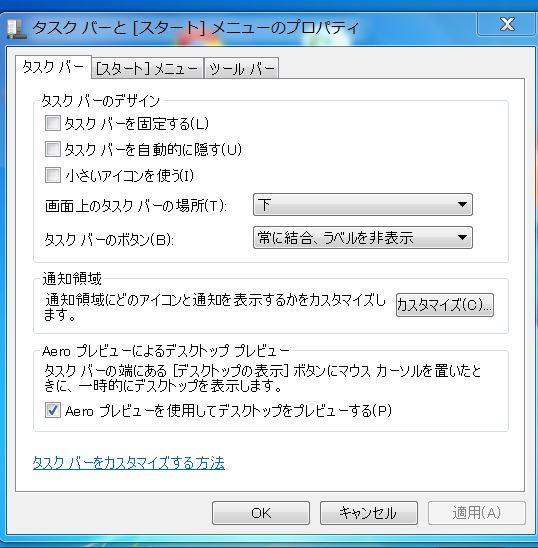 e0083142_17403002.jpg