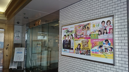 MRTラジオぶらり宮崎さるき隊~_d0051146_1337685.jpg