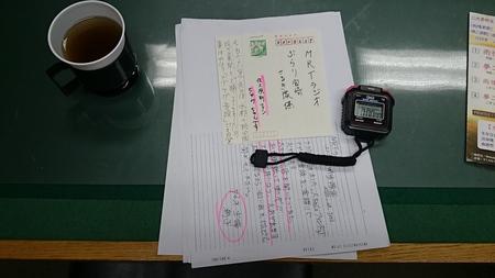 MRTラジオぶらり宮崎さるき隊~_d0051146_1337736.jpg