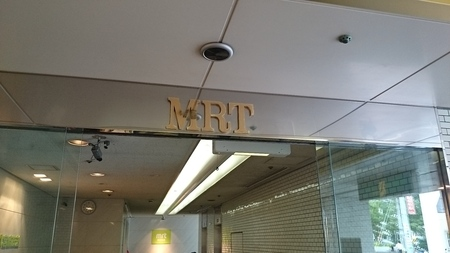 MRTラジオぶらり宮崎さるき隊~_d0051146_1337765.jpg