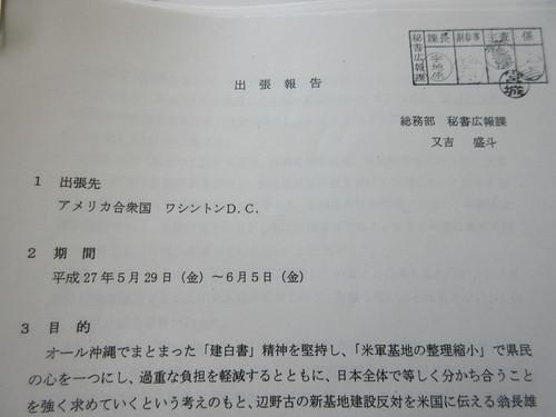 b0183351_13383685.jpg