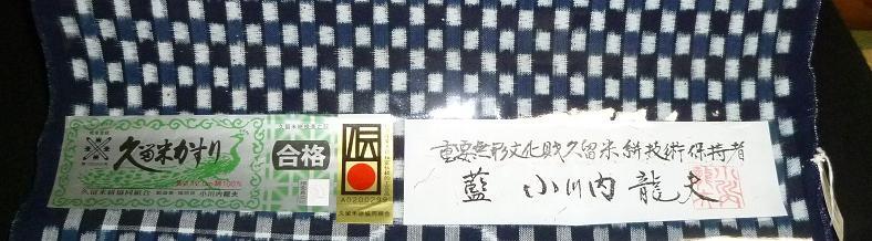 f0181251_2072087.jpg