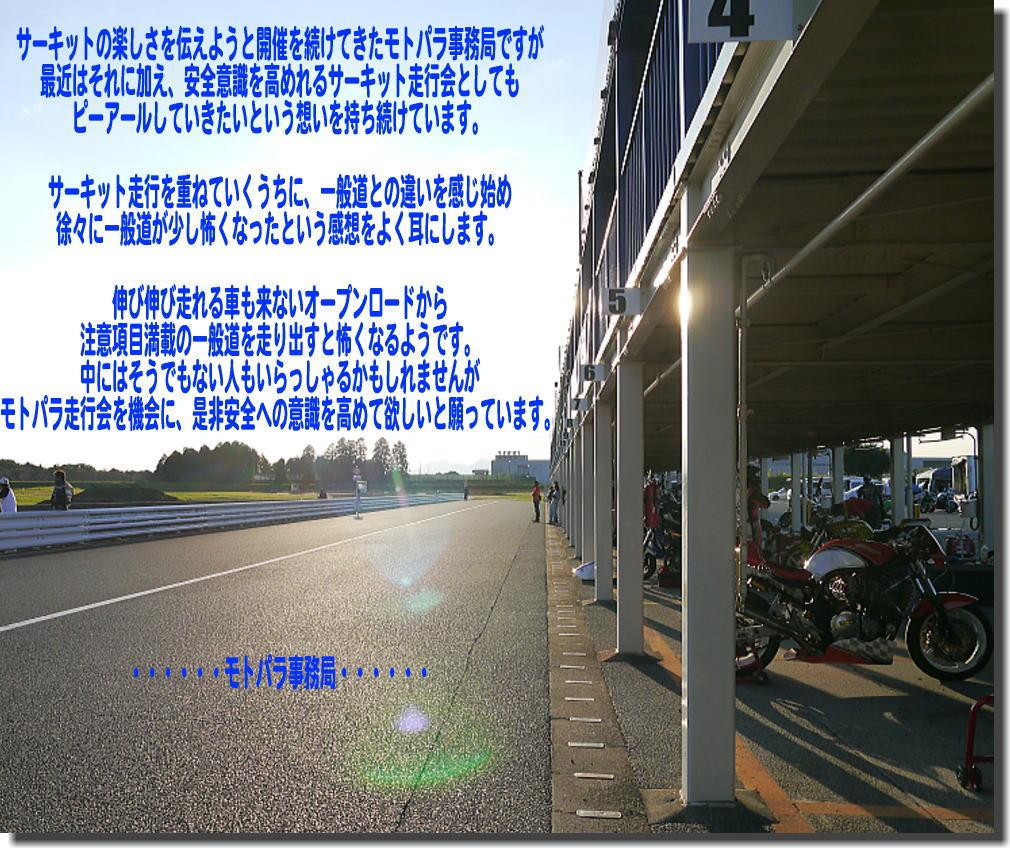 f0178858_14201067.jpg