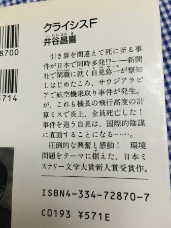 c0217759_21450176.jpg