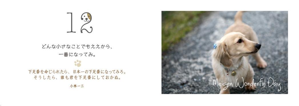 f0355165_1421364.jpg