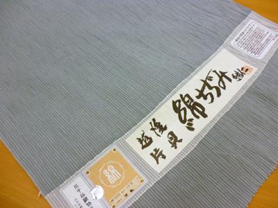 今日のおススメ_b0159571_13575123.png