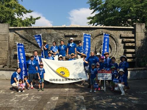 水の祭典 久留米祭り_f0120774_1518568.jpg