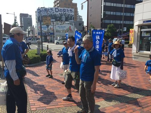 水の祭典 久留米祭り_f0120774_15192663.jpg