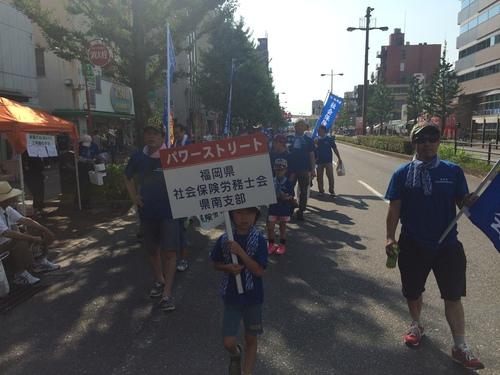 水の祭典 久留米祭り_f0120774_15205592.jpg