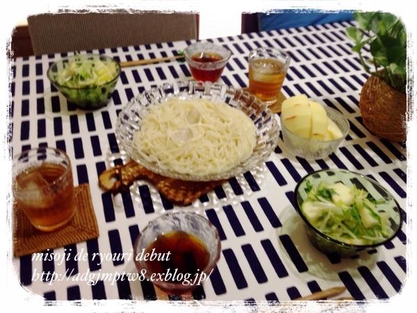 お昼は麺ばっかり!_b0343192_07531418.jpg