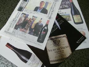 今年もこのワインをご案内する季節になっちゃいました(笑)_f0055803_13562485.jpg