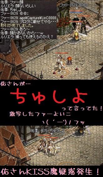 f0072010_1571377.jpg