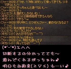 f0072010_1594733.jpg
