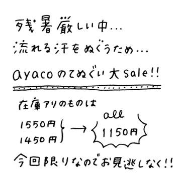 f0079110_1426596.jpg