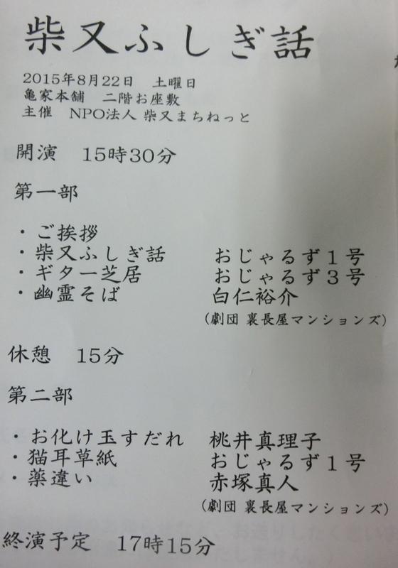 d0278912_22071989.jpg