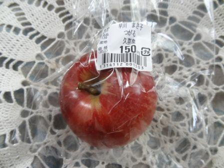 久喜産のつがるリンゴ_b0017215_15531983.jpg