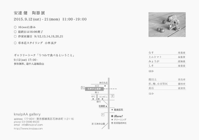 b0156116_94833.jpg