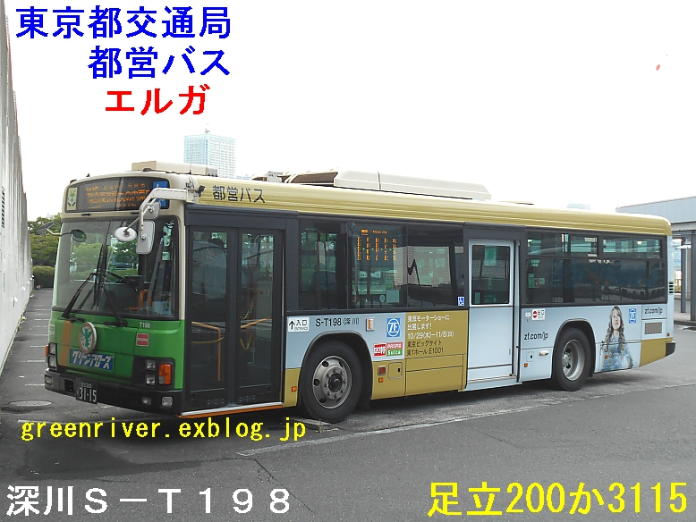 e0004218_2021652.jpg