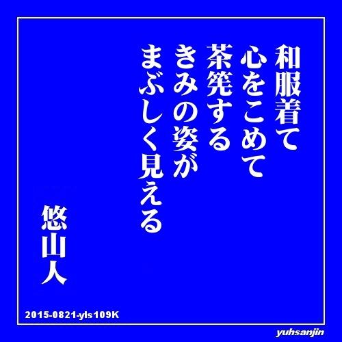 f0188432_01552051.jpg