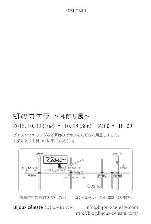 b0237234_18172115.jpg
