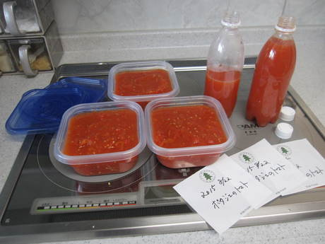 ポタジェのトマトでまたまたトマトソース作り_a0279743_2084752.jpg