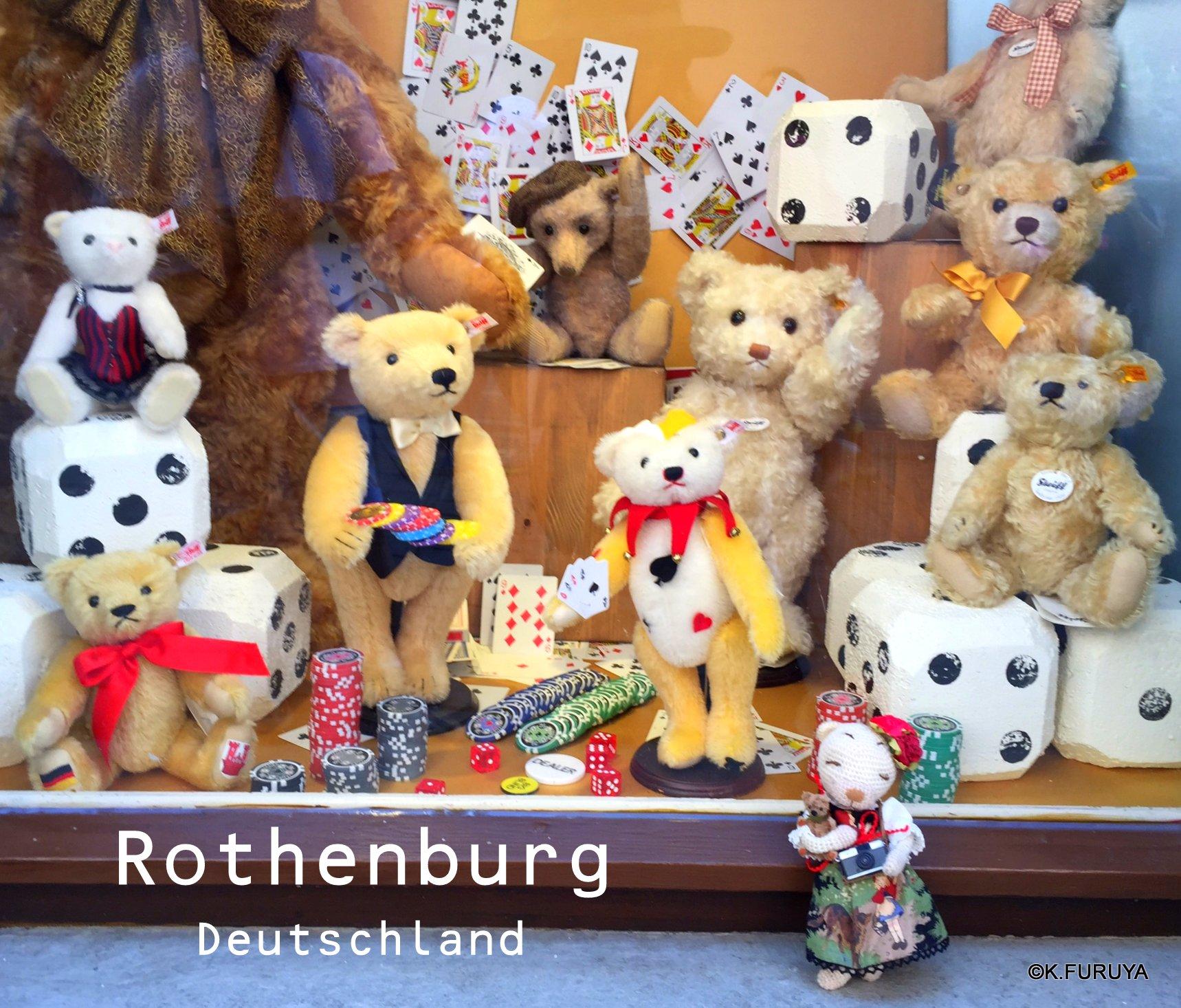 ドイツに行ってました♪_a0092659_235317.jpg