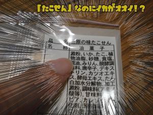 b0046759_9133210.jpg