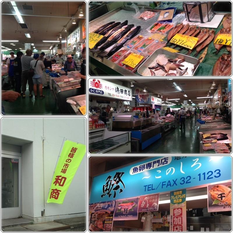 8)ホテル パコ釧路_b0236665_07495987.jpg