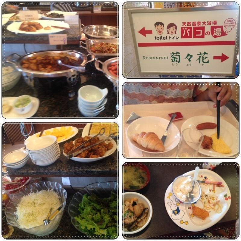 8)ホテル パコ釧路_b0236665_08000330.jpg