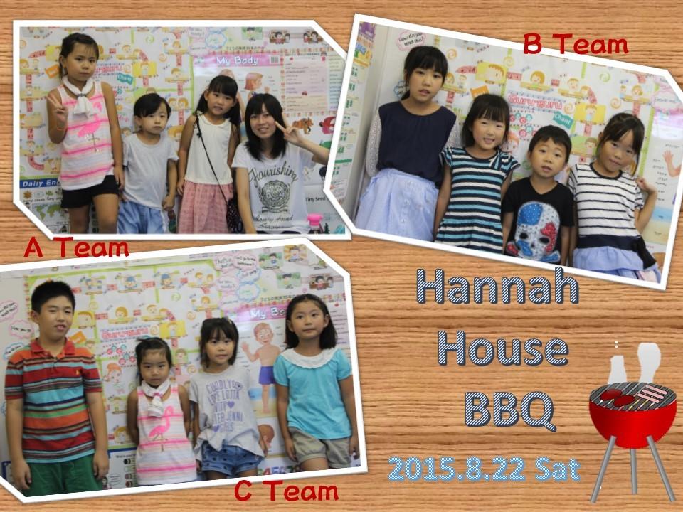 Hannah House BBQ無事終了しました!_f0321473_18021481.jpg