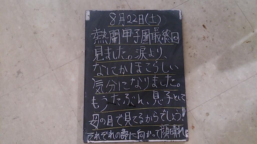 f0152875_08473386.jpg