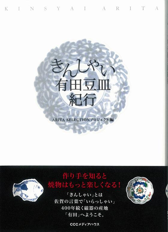 b0289777_10503659.jpg