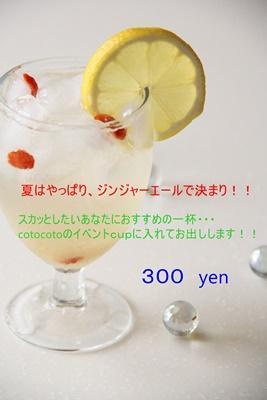 いよいよです!!_e0287978_23332096.jpg