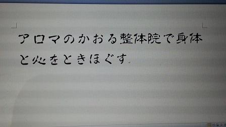 f0228680_104161.jpg