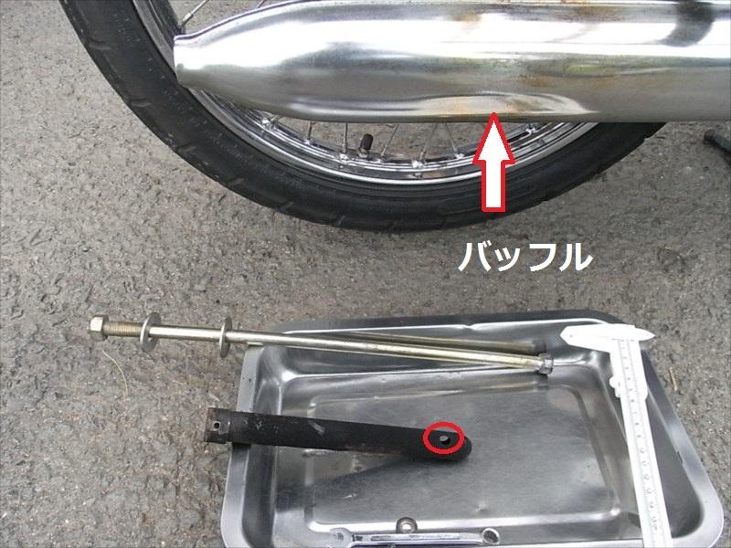 b0080681_20115001.jpg