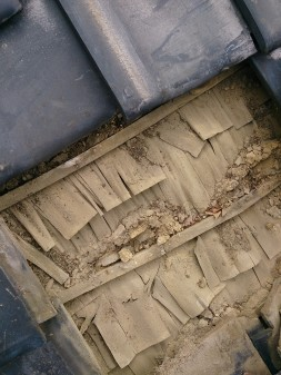 板橋区で雨漏り調査_c0223192_232510.jpg