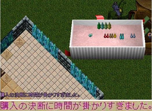 e0068900_18422990.jpg