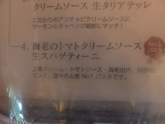 イコロの森  トマティーヨ   ランチツーリング!_c0226202_222204.jpg