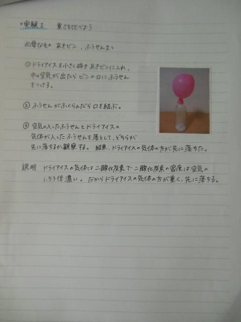 f0208812_10193988.jpg