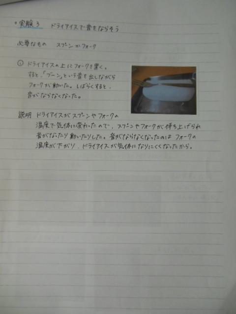 f0208812_10194710.jpg