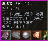 b0062614_1272716.jpg