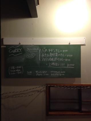 e0269428_19564342.jpg