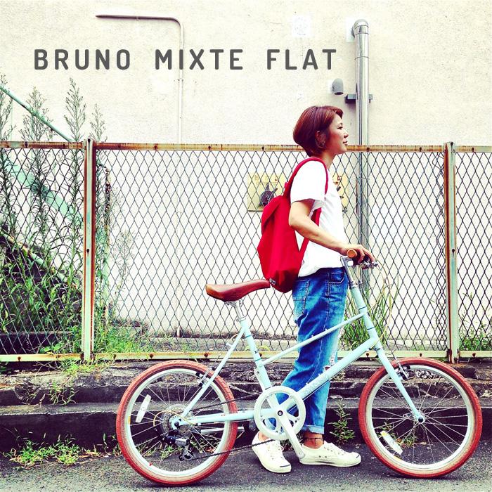 BRUNO 2016 『MIXTE FIAT』ブルーノ ミニベロ おしゃれ自転車 自転車女子 自転車ガール_b0212032_20585199.jpg