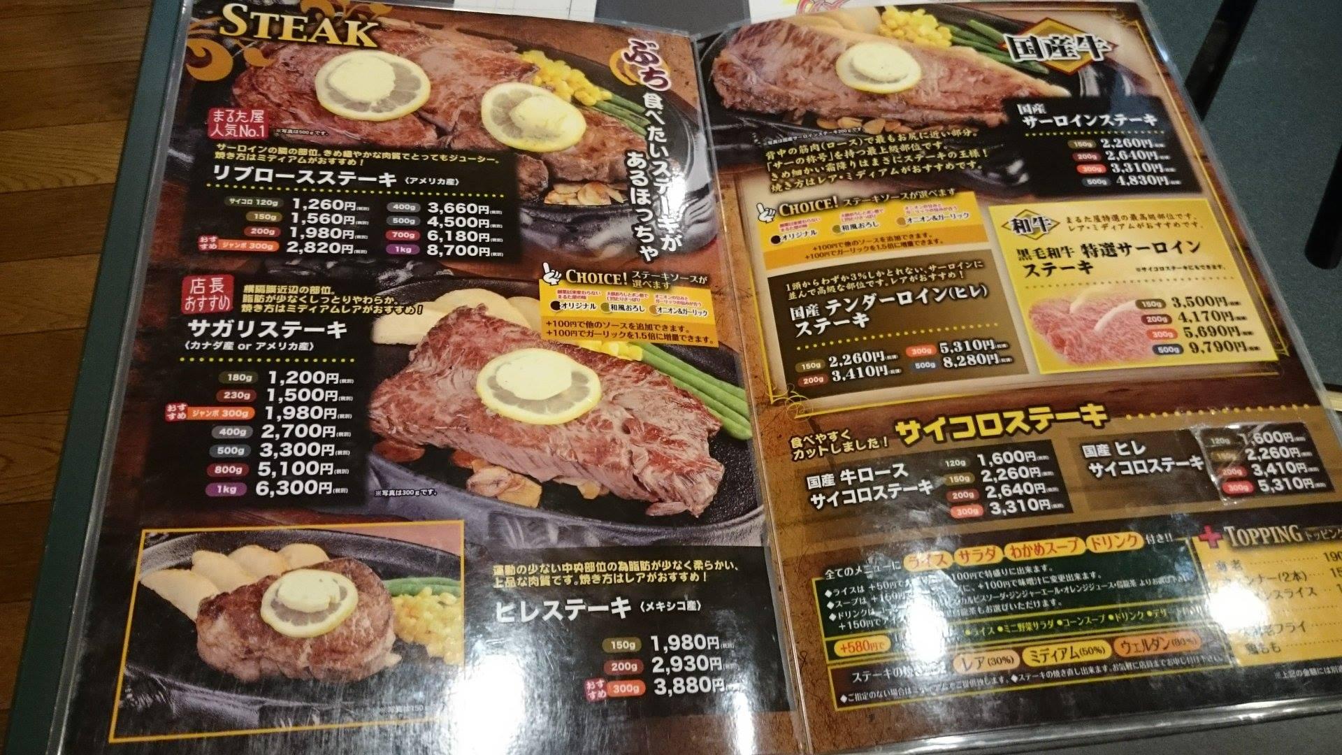 ようやくご対肉?ですやん!_f0056935_15342.jpg