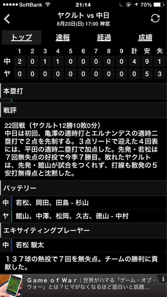 b0021251_21173043.jpg