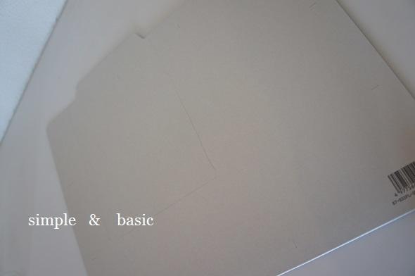 b0340455_18155367.jpg